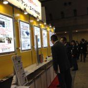 convertech-japan-2017_04